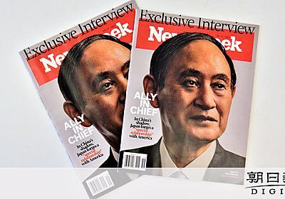 首相が表紙の米誌、NYで探した 外務省「世界が注目」:朝日新聞デジタル
