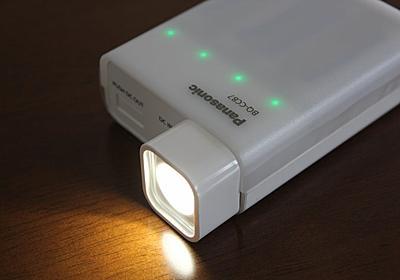 USB入出力付のeneloop急速充電器 Panasonic BQ-CC87Lのレビュー | 特選街情報 NX-Station Blog