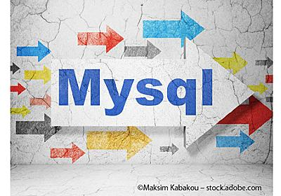 「MySQL Shell 8.0.22」リリース、dumpTablesの追加など機能の追加や改善を実施:CodeZine(コードジン)