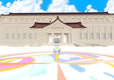 東京国立博物館が「バーチャルトーハク」を開設。特別展「アノニマス ―逸名の名画―」で『時をかける少女』の展覧会を再現|美術手帖