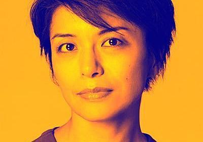 """田中 元子 a.k.a. オイラー on Twitter: """"ご指摘、ありがとうございます。こちらをプロデュースしたのは、わたし共です。最後の最後まで、いじわる突起に抵抗しました。 https://t.co/7Am9uatg6M"""""""