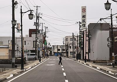 重要選挙でまたしても出てきた「福島に住んではいけない」というウソ(林 智裕) | 現代ビジネス | 講談社(1/4)