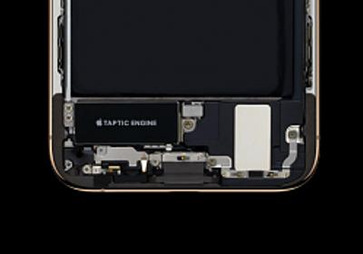 WWDC19:iOS 13から、サードパーティもTaptic Engineと音が同期する「Core Haptic」が利用可能に #WWDC19   NEWS   Macお宝鑑定団 blog(羅針盤)