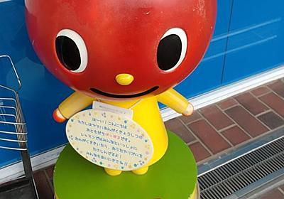 今日はお昼から現場確認でした(神奈川県方面へ行きました♪) - げんさんのほげほげ日記