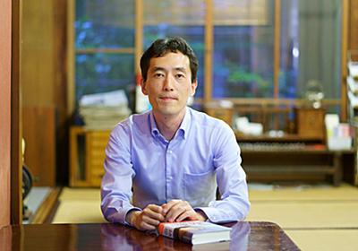 """最近は""""僕の京都""""を壊しにかかっているんです――小説家・森見登美彦さん【ここから生み出す私たち】 - SUUMOタウン"""