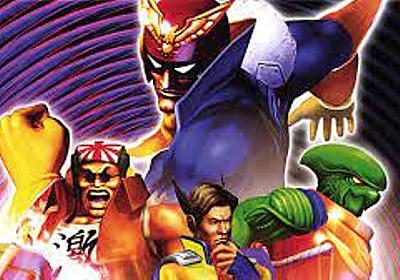 任天堂が「F-ZERO」新作を作らないためか、『ナビつき! つくってわかる はじめてゲームプログラミング』で「F-ZERO」を作る人が現れる