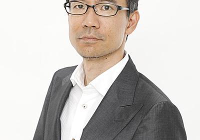 【正論】司法は「家族」を取り戻せるか 日本大学教授・先崎彰容 - 産経ニュース
