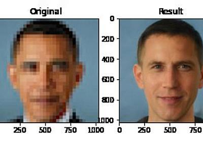 「モザイク画像の解像度を64倍にする研究」が人種差別の議論に発展、非難を集めた研究者はアカウントを停止 - GIGAZINE