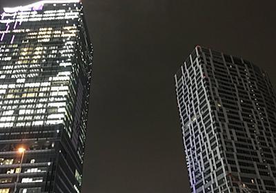 """新井勇作 / ®ONE PHOTO on Twitter: """"これ今の渋谷なんだけど、 衝撃の写真。 左側: Cyber Agent & Mixi 右側: Google 働き方改革は、効率改革。リモートワークの実態が激しすぎるな。。。 https://t.co/oET7YbhDZ3"""""""