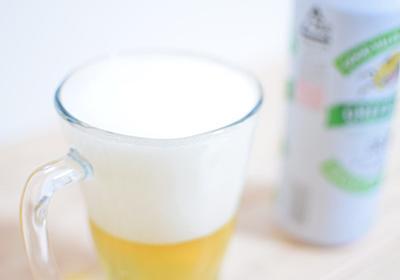 発泡酒でも神泡が作れるビアグラス「泡立ちぐらす 山」のおすすめの注ぎ方を検証【動画あり】 | 一人力(ひとりか)