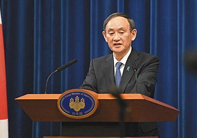 【首相会見】辞職の覚悟あるのかと迫る記者に、菅首相「感染対策、私はできる」:東京新聞 TOKYO Web