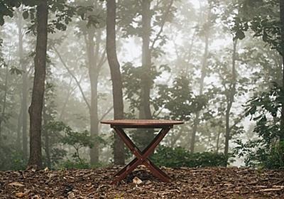 キャンプで使いたい!私のおすすめアウトドアテーブル5選 - まぁコーヒーでも飲みながら