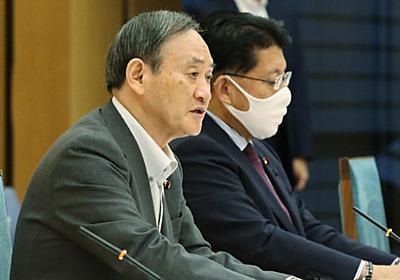 デジタル庁創設へ基本方針 年内に、首相指示  :日本経済新聞