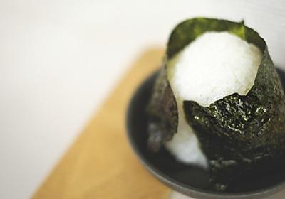 お弁当生活は、おにぎり一つからはじめよう。|山口祐加/Yuka Yamaguchi|note