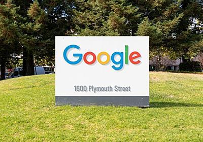 グーグルが直面する「独禁法問題」とは--知っておきたいポイントを解説 - CNET Japan