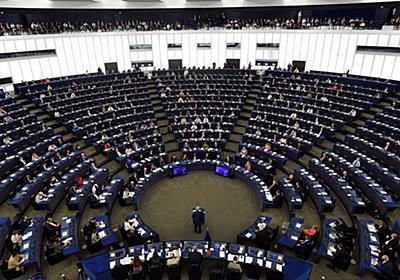 EUの「著作権法改正」は、世界中のネットユーザーに大きな影響を及ぼす|WIRED.jp