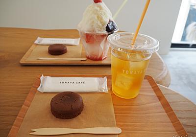 とらやカフェあんスタンド(TORAYA CAFE AN STAND)北青山であんペーストフォンダンを食べてきた!