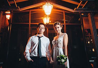 国際結婚のメリットとデメリットを経験から考えてみた結果。 | 世界雑学ノート