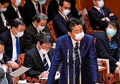Shinzo Abe's Covid-19 mask plan criticized as insufficient as emergency looms in Japan - CNN