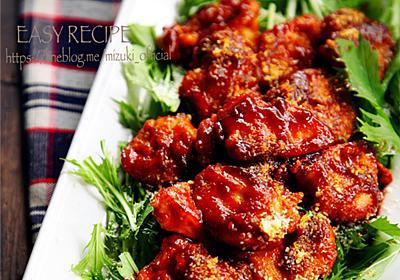♡簡単・時短・節約♡鶏むね肉のカレーチャップ♡【#チーズ#お弁当#コスパ】 - Mizukiの簡単レシピとキラキラテーブルスタイリング [公式連載][レシピブログ]