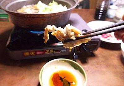 シマフグを色々な料理にして食べてみた   「ライフハック」と漢の趣味【昔々】