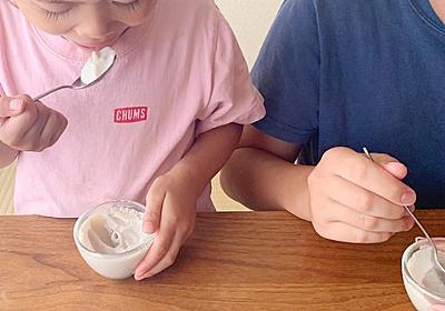 *今日のおやつ【あずき入り豆乳プリン】 : 生活のメモ