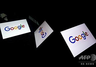 米司法省、グーグル提訴 独禁法違反で 事業分割の可能性も 写真1枚 国際ニュース:AFPBB News