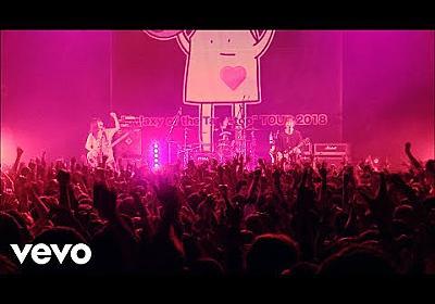 ヤバイTシャツ屋さん - 【LIVE】「ハッピーウェディング前ソング」 from 2nd LIVE DVD「Tank-top of the DVD Ⅱ」 - YouTube