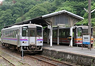 特急・新幹線もOK 全線乗り放題「JR西日本 どこでもきっぷ」発売 1万8000円から | 乗りものニュース