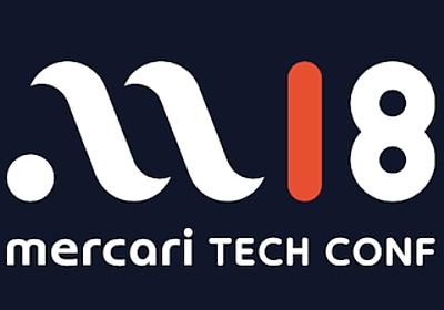 【Mercari Tech Conf 2018 レポート】メルカリ Web の新アーキテクチャについてのセッション『Web Application as a Microservice』#mtc18   DevelopersIO