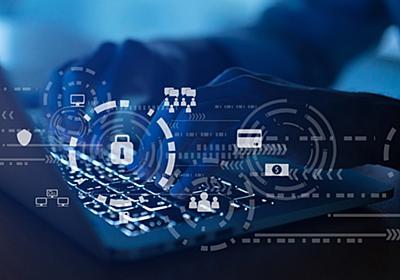 在宅勤務用ネットワークの45%にマルウェア発見 テレワークはなぜ危険か:悪名高いマルウェアも存在 - TechTargetジャパン セキュリティ