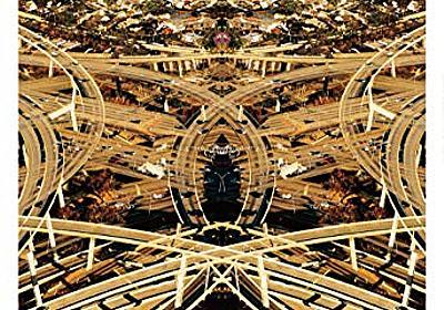 『流れといのち 万物の進化を支配するコンストラクタル法則』生命の知恵の結晶 - HONZ