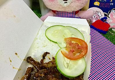 セブだけど、Sugbo Mercadoではカンボジア料理もある!人生初のカンボジア料理を食べみた(*´▽`*) - happykanapyのCebuライフ