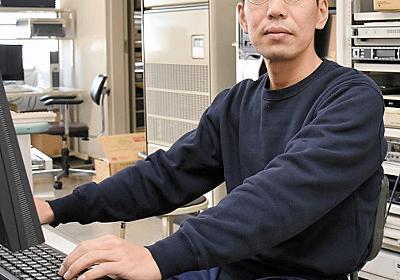 徳島県警:スマホ写真、被害者の瞳に容疑者の顔 解析成功 - 毎日新聞