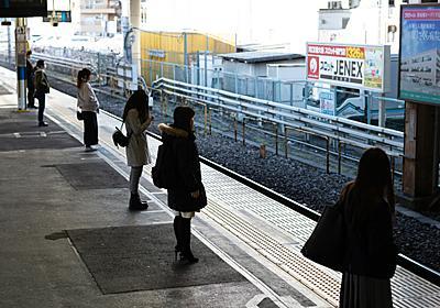 自分は何者なんだろう。「非正規滞在」を経て、私は日本で看護師になった | 野津美由紀 | ニッポン複雑紀行
