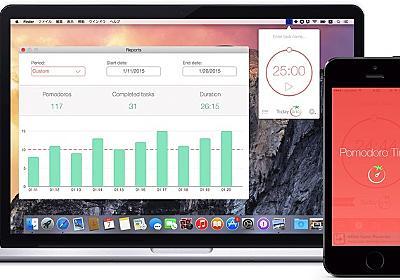 毎日の成果をグラフ化しiOSとも同期できるMac用ポモドーロタイマーアプリ「Pomodoro Time Pro」が今日だけ無料セール中。 | AAPL Ch.