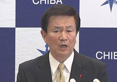 千葉県 森田知事「助かる命も助からず 医療崩壊が進行」 | 新型コロナウイルス | NHKニュース
