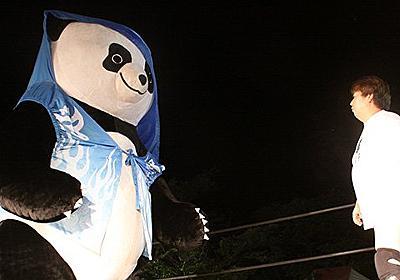 大地震2日後、根室のリングで見たジャイアントパンダへの声援と笑顔。 - プロレス - Number Web - ナンバー