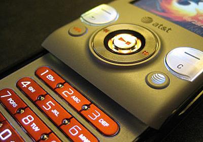 初期の携帯電話のネットワークに「意図的にバックドアが仕込まれていた」と暴露する論文が発表される - GIGAZINE