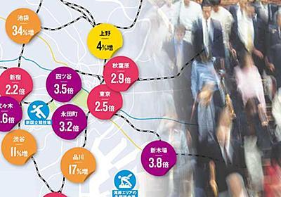電車も宅配も滞る 「混雑五輪」高まる懸念:日経ビジネスオンライン