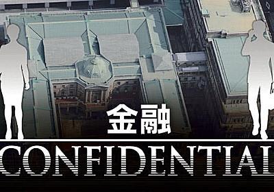 銀行インフラ握るNTTデータ 公取委、コストに照準  :日本経済新聞