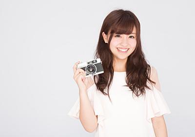 【国内から厳選26サイト】商用利用もできるフリー写真素材サイトの選び方 - えらびかた.com
