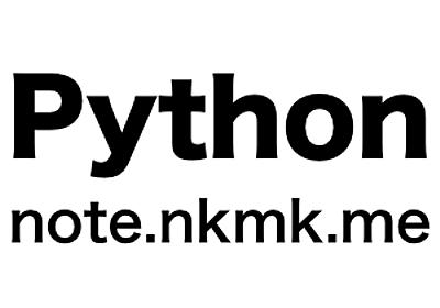 PythonでRESAS APIを使ってデータをダウンロード | note.nkmk.me