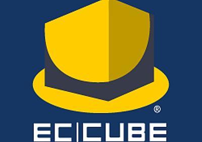 EC-CUBE‐日本発の「ECオープンソース」
