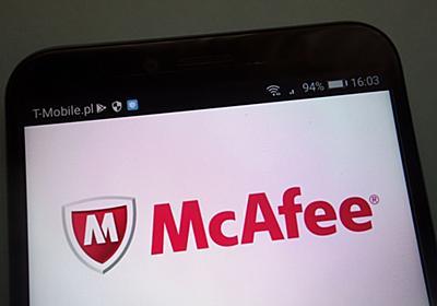 マカフィー法人事業とFireEye事業が統合、新会社はセキュリティの自動化に注力