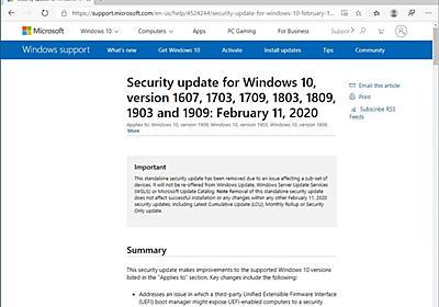 Microsoft、Windows 10向けのUEFIセキュリティパッチを公開するも、問題発生により撤回 - 窓の杜