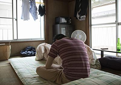エアコン代ようやく支給へ、熱中症を網戸で耐え忍んだ生活保護の現実 | 生活保護のリアル~私たちの明日は? みわよしこ | ダイヤモンド・オンライン