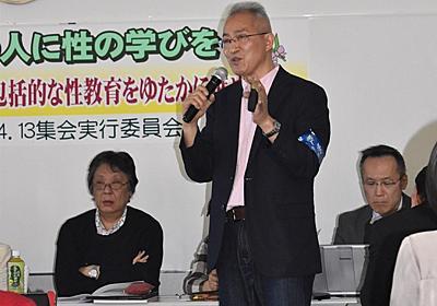 記者の目:東京・中学性教育への「政治介入」 身を守るには知識必要=中川聡子(統合デジタル取材センター) - 毎日新聞