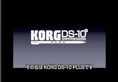 KORG DS-10 PLUS Keynote (?)