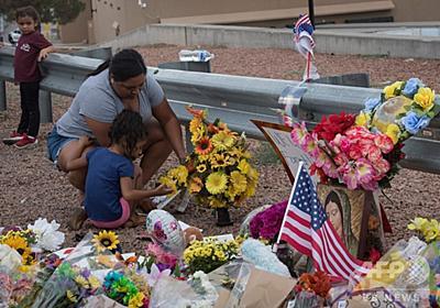 銃乱射連続発生、「白人テロ」の恐怖高まる米国 写真5枚 国際ニュース:AFPBB News